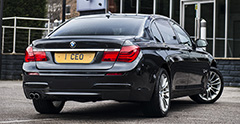 fast cash loan for your private reg and private number plate
